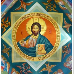 pantocrator-sf-andrei